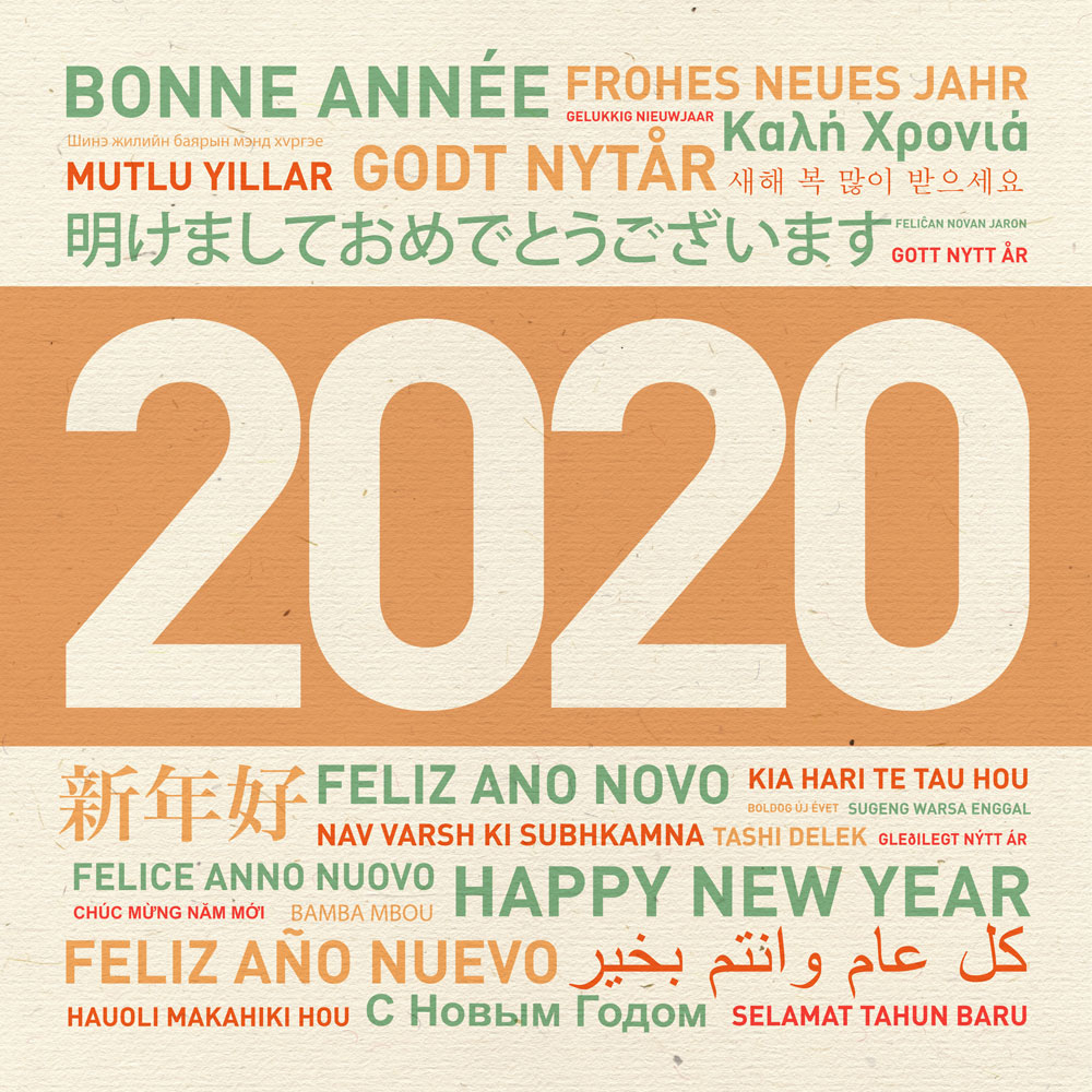 Ar Brinic wishes you a Happy New Year 2020 !!
